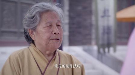 买菜大妈神分析 西涯秦双注定相恋《西涯
