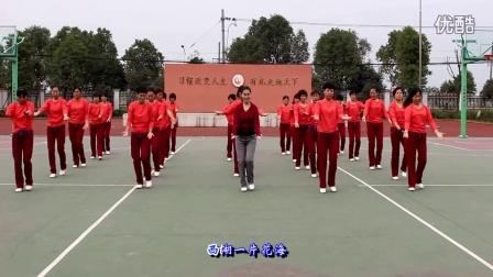 永康阿敏广场舞:舞动中国(李店一村)