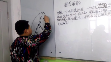 长春高斯数学 尹水思源圆与扇形