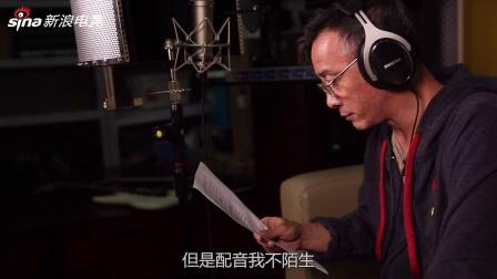 《大圣!大圣》——DOTA2新英雄齐天大圣配音李世宏老师专访