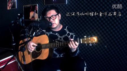 《少年锦时》吉他弹唱 cover赵雷 思阳