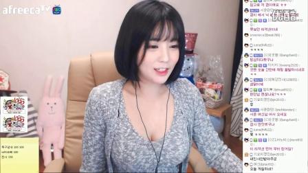 afreecatv 徐润福 BJ서윤♥) 2016-12-11 #1