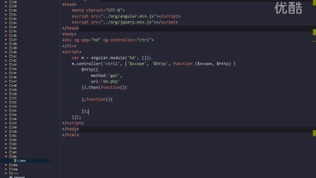 66 后盾向军AngularJS开发宝典之$http服务获取后台数据