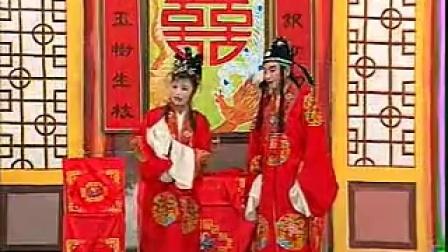 推剧大宋金球记全集(共6集)