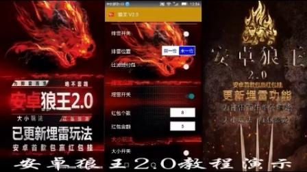 QQ抢红包快乐十分专用软件
