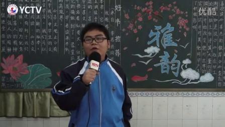 广安友谊育才外国语学校校园电视第二期