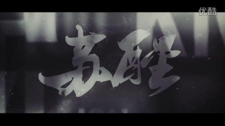 """2016年中国刀塔全程回顾,完美""""圣""""典即将上演"""