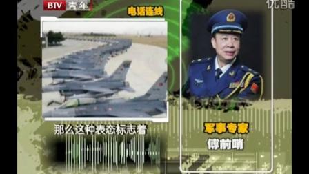 汽車試駕-軍情解碼-2016軍事紀實-中國最新一艘0D驅逐艦服役引關注 ()軍情直播間lw0-易車
