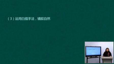 """064 苏教版高中语文必修四""""词成一家""""板块《虞美人》《雨霖铃》《声声慢》(下)"""