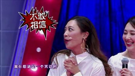 """偶像就该酱婶20161216期:花絮 李咏自曝""""双肾盂"""""""
