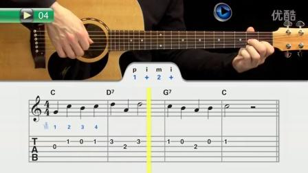视频视频学吉他-初学者指弹吉他跟着死小孩图片