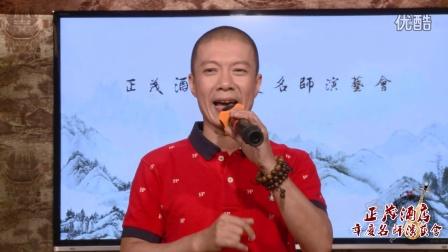 陈鸿飞老师诙谐演唱潮剧-升官发财在此时