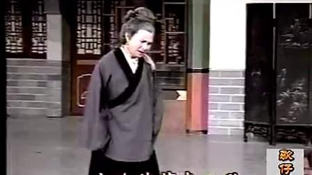 芗剧台湾河洛歌仔戏一门三进士全剧