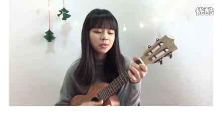 《圣诞结》陈奕迅 尤克里里弹唱教学 【桃子鱼仔的ukulele教室】