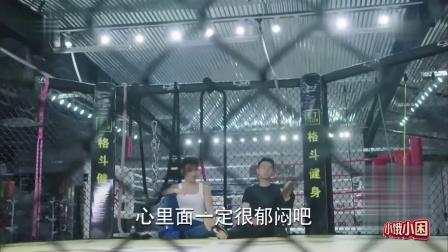 《放弃我抓紧我》第12集剧照