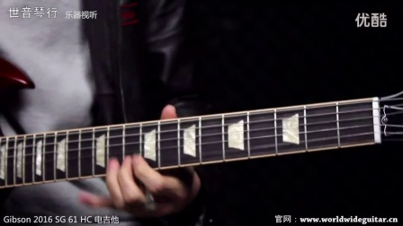 Gibson 2016 SG 61 HC 电吉他 示范曲 五月天 知足【世音琴行