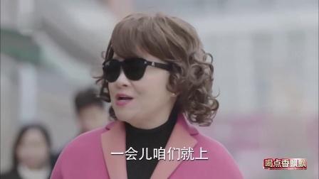 《放弃我抓紧我》第14集剧照