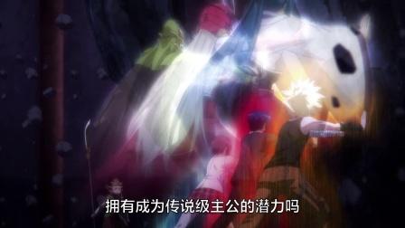 侍灵演武:将星乱12剧照