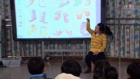 《神奇的鞋匠铺》观摩课(幼儿园音乐大班,南充市顺庆实验幼儿园:唐丽)