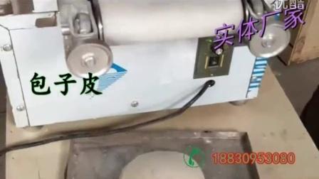 EN电动式饺子皮机/恩平HZ2X8