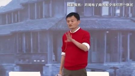 马云演讲2016最新演讲《年轻人不去拼搏,留