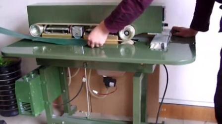 济南润泓达PVC防水卷材焊接机
