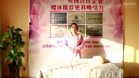 成都月嫂培训(360母婴)技能展示――婴儿沐浴抚触手法视频