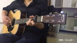 王一吉他小站——好妹妹乐队《风从海面吹过来》