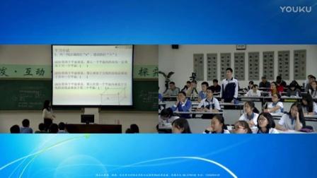 《平面与平面垂直》教学实录(人教版数学高一,深圳外国语学校:刘小梅)