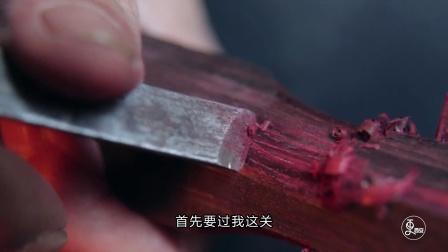 更西安丨二胡手工匠人做琴一生,只为留住秦韵