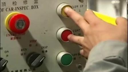 各种电梯安装教程【全10讲】(1.59G)_标清