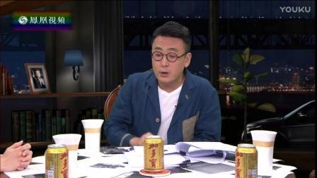 2016-12-26锵锵三人行 竹幼婷:接受孩子是同性恋