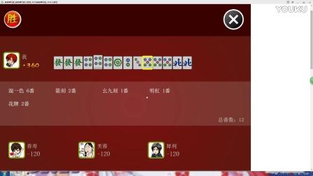 【棋牌】:麻���C版
