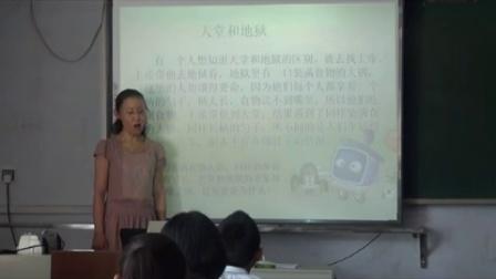 活动五 愉快学习(初中心理健康教育_辽师大版_九年级全一册(2002年7月第1版))