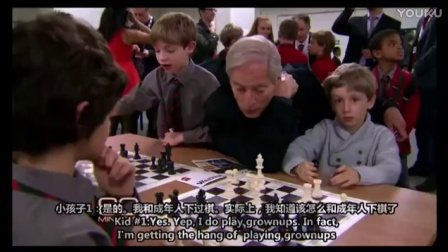 国际象棋界的莫扎特——马格努斯•卡尔森