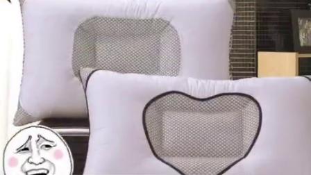 黑网换药包枕
