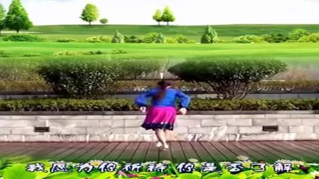 纯艺舞吧原创广场舞 我唱我草原
