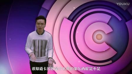 """呷哔哔第2期:金马影后马思纯机场调戏""""虹"""