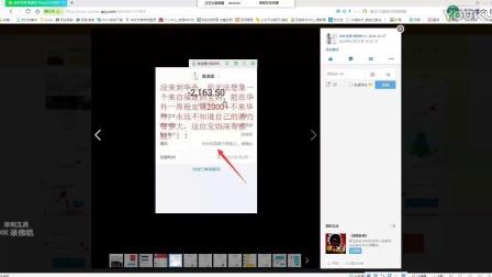 华外支商陈淑宏  无限 代理使用华外QQ空间相册下载器(华外支商陈淑宏)