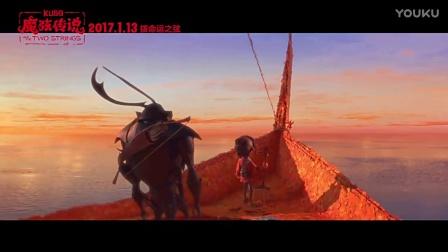 《魔弦传说》新年预告 绚丽魔法视觉震撼