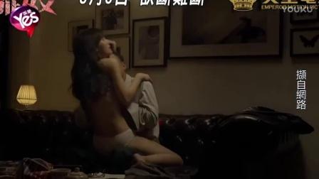 阿Sa车震口交 强暴戏拍到哭 《小陈网络学