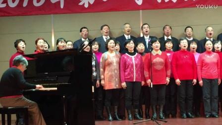 合唱《鸿雁》指挥:陈淑蓉 宝钢老年大学声乐班演出