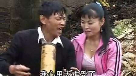 云南山歌:两个寡妇争男人 云贵歌后马丽波QQ 949947470