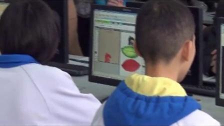 2015年广东省初中信息技术优质课《温情树叶画—数码艺术创作的启迪》教学视频