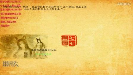 骑马与砍杀:七七流程:黄巾之乱v流程向三国【完陈晶体操图片