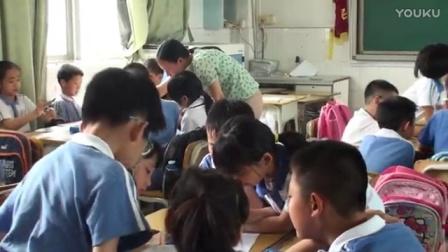 11面对欺负怎么办(小学心理健康教育_大象版_五年级(2013年11月第1版))