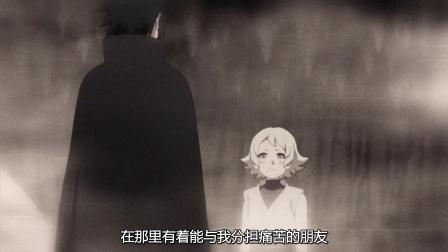 《火影忍者》第708话剧照