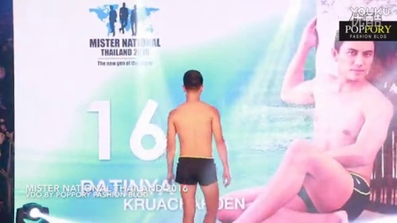 泰國男模泳裝走秀 MISTER NATIONAL THAILAND 2016_標清