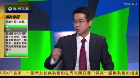 2017-01-04全媒体大开讲 大妈摆摊打气球被判刑 二审申请取保候审