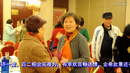 上海儿童食品厂(大昌)巧克力车间新老朋友相聚在顺风大酒店